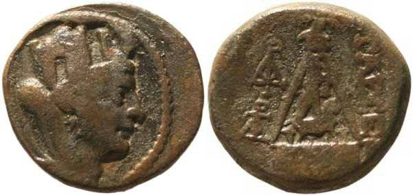 Ancient Coins - Cilicia, Tarsus Ae20 130-80 BC cf SNG Copenhagen 333, SNG Levante 942ff