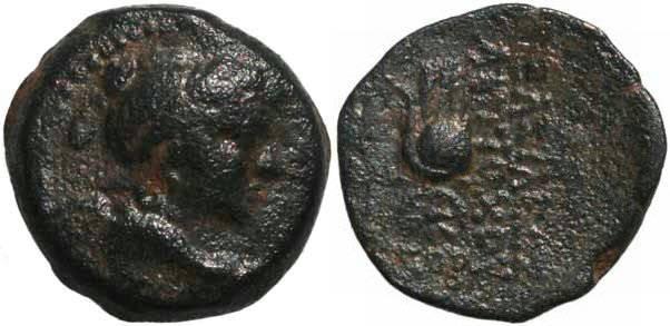 Ancient Coins - Seleucid Kingdom, Antiochos VII, Head dress of Isis