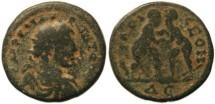 Ancient Coins - Elagabalus, Laodikeia, Syria AE17 - Two wrestlers