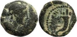 Ancient Coins - Ptolemy IV and Arsinoe III - Svoronos 1160, BMC 4, Sear 7850