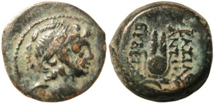 Ancient Coins - Seleucid Kingdom Antiochus VII - Eros and Isis - Alternate flan