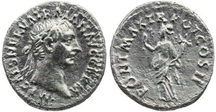 Ancient Coins - Trajan denarius - PONT MAX TR POT COS II