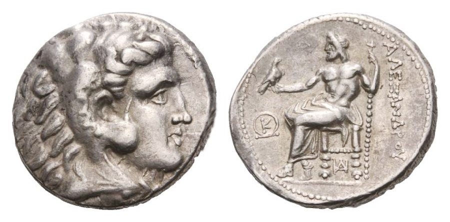 Ancient Coins - Ancient Macedonian coin of Alexander III 'the Great' AR silver Tetradrachm - Sardes Mint