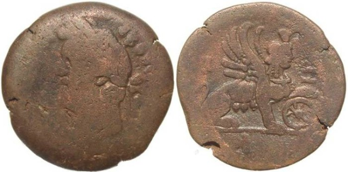 Ancient Coins - Antoninus Pius AE Drachm of Alexandria - Sphinx