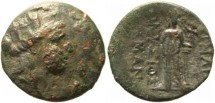 Ancient Coins - Smyrna, Ionia, Magistrates Dionysios and Skamandros Milne 350
