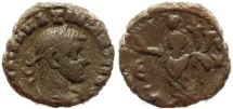 Ancient Coins - Roman coin of Maximianus Potin Tetradrachm of Alexandria, Egypt  - Year 5.