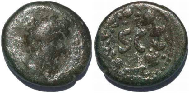 Ancient Coins - Lucius Verus Ae17 Antiochia ad Orontem, SGI 1871