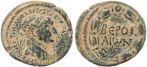 Ancient Coins - Ancient Roman Provincial coin of Trajan - Beroea, Cyrrhestica