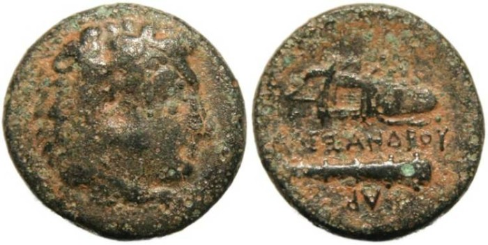 Ancient Coins - Alexander III of Macedon 336-323 BC- AP mongram