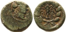 Ancient Coins - Sardes, Lydia, Ae14  After 133 BC Sear GCV 4736