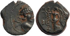 Ancient Coins - Seleucid Kings of Syria - Antiochus IX Kyzikenos - Nike