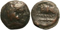 Ancient Coins - Alexander III of Macedon 336-323 BC
