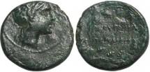 Ancient Coins - Macedonia under Roman rule 168-166BC Gaius Publilius