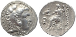 Ancient Coins - Ancient Macedonian coin of Alexander III 'The Great' AR Tetradrachm - Pella Mint