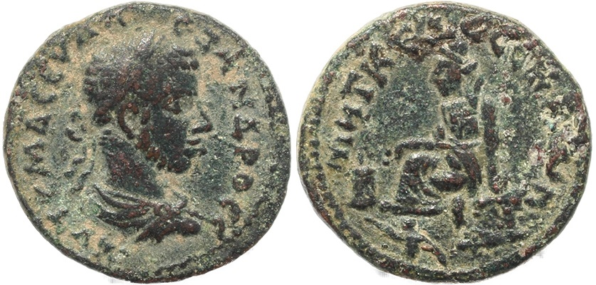 Ancient Coins - Roman coin of Severus Alexander Ae20 of Edessa Mesopotamia