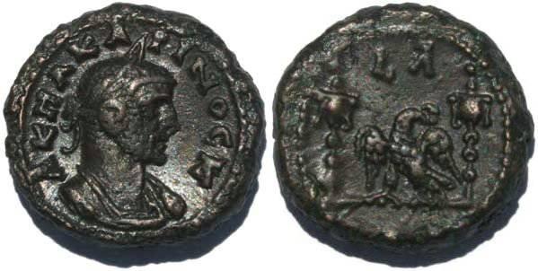 Ancient Coins - Roman Emperor Carinus Potin Tetradrachm