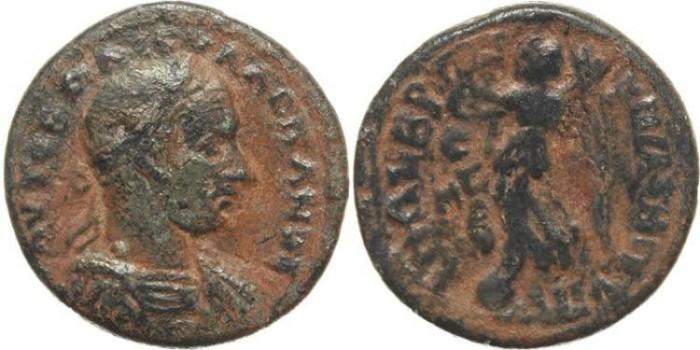 Ancient Coins - Valerian I AE27 of Colybrassus in Cilicia - Ziegler 830v