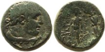 Ancient Coins - Lydia, Sardes, 2nd-1st Centuries B.C. AE 15