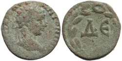 Ancient Coins -  Elagabalus AE18 of Antioch, Syria