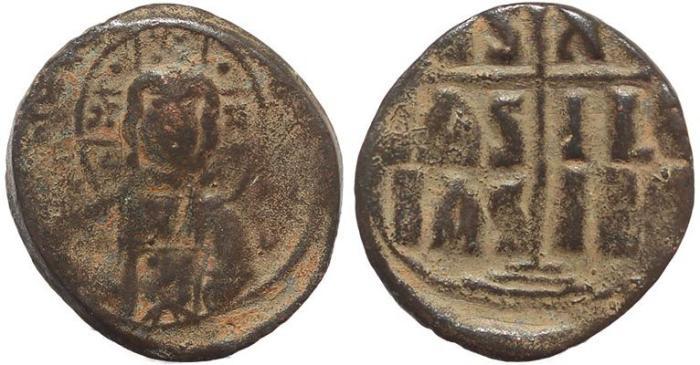 Ancient Coins - Byzantine coin of Romanus III Ae 27 follis - Jesus Christ