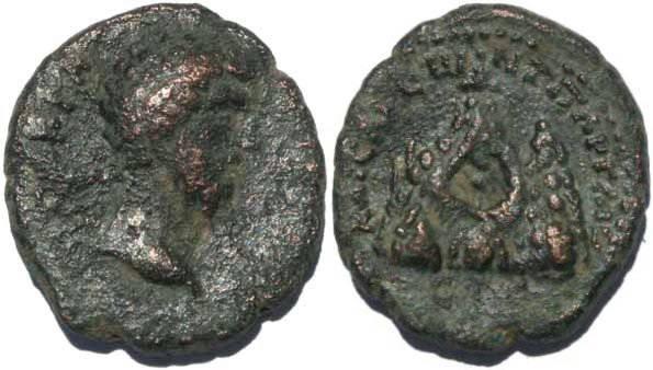 Ancient Coins - Marcus Aurelius, Caesarea, Cappadocia 164AD Syd 338 var