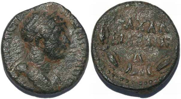 Ancient Coins - Trajan - Syria, Chalcis, Chalcidice, Ae 22 - Plant 2659