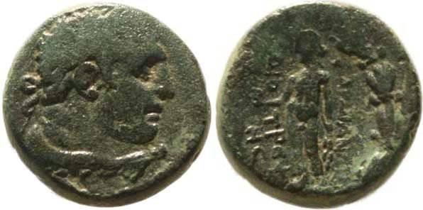 Ancient Coins - Lydia, Sardes, 2nd-1st Centuries B.C. AE 15