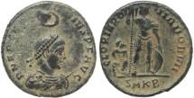 Ancient Coins - Roman coin of Arcadius Ae2 - GLORIA ROMANORVM - Hand of God - Cyzicus