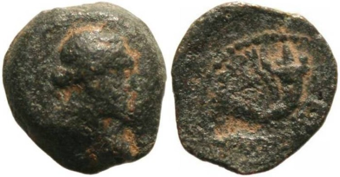 Ancient Coins - Cleopatra VII Philopator, 51 - 30 BC, Paphos, Cyprus