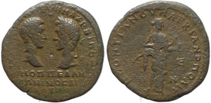 Ancient Coins - Macrinus and Diadumenian AE 26 Assaria of Markianopolis, Moesia Inf. Magistrate P. Furius Pontianus.