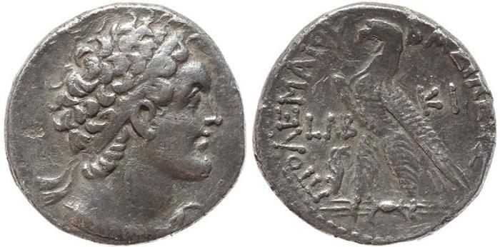 Ancient Coins - Ptolemy VIII AR silver tetradrachm 139-138BC - Kition Mint