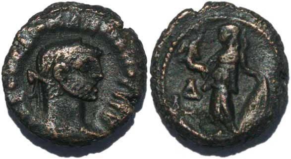 Ancient Coins - Alexandria, Diocletian,  Yr-4 potin tetradrachm  Emmett 4028