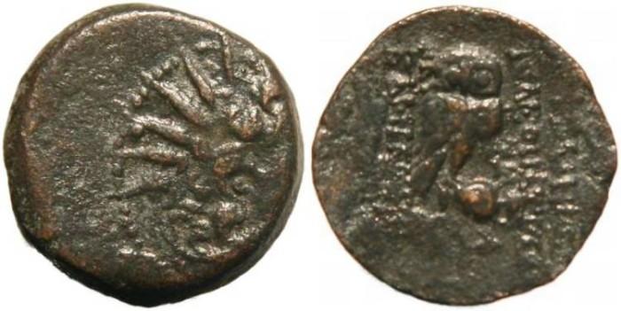 Ancient Coins - Seleucid Empire Cleopatra Thea and Antiochus VIII 125-121 BC