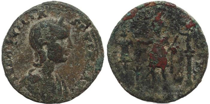 Ancient Coins - Roman Provincial coin of Aquilia Severa - Tyre, Phoenicia