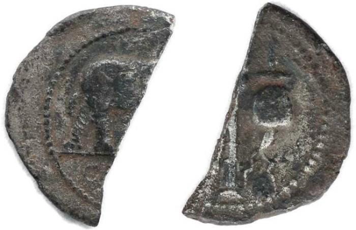 Ancient Coins - Julius Caesar Elephant denarius - cut in half in antiquity