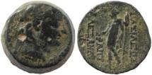 Ancient Coins - Seleucid Kingdom Alexander II 128-123 BC - Dionysos