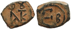 Ancient Coins - Byzantine coin of Justin II - AE pentanummium 565-578 AD.