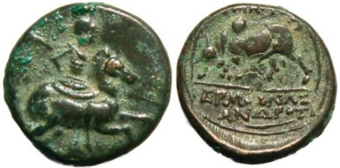 Ancient Coins - Scarce Ancient Greek coin from Magnesia, Ionia, circa 350-190 BC - a beautiful example