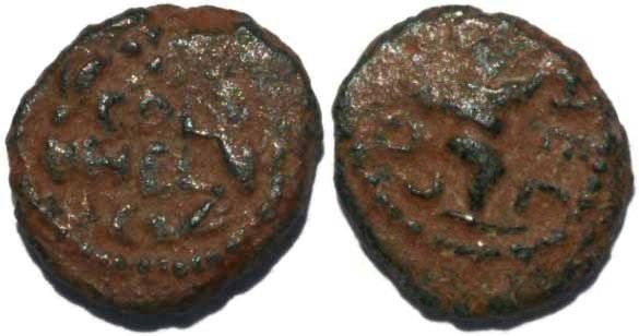 Ancient Coins - Civic Issue of Heliopolis, 2nd-3rd cent AD,  LI  2156
