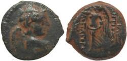 Ancient Coins - Seleucid Kings of Syria - Antiochus IX Kyzikenos - Eros & Nike