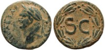 Ancient Coins - Roman coin of Vespasian - Syria, Seleukis and Pieria. Antioch