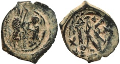 Ancient Coins - Interesting Byzantine coin - Follis struck over a half follis