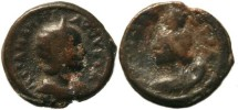 Ancient Coins - Julia Mamaea AE22 of Syria, Decapolis, Bostra - 7.7 grams!