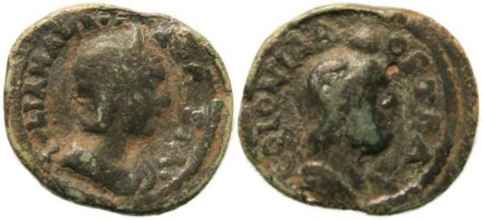 Ancient Coins - Julia Mamaea AE19 of Syria, Decapolis, Bostra