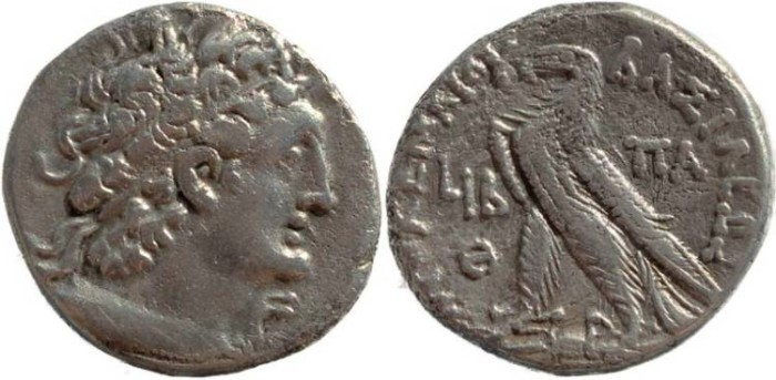 Ancient Coins - Ptolemy X and Cleopatra III, Silver Tetradrachm, Paphos Mint, 105-104 BC