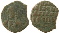 Ancient Coins - Byzantine Anonymous Follis with Bust of Christ