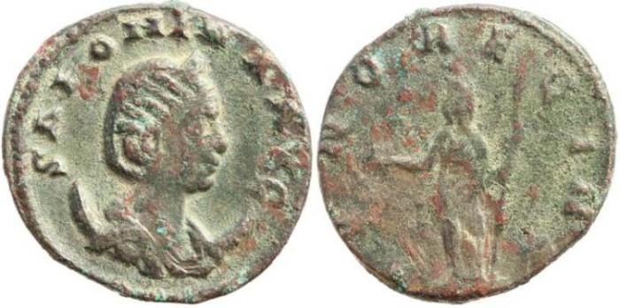 Ancient Coins - Salonina Antoninianus - Rome mint - Juno reverse