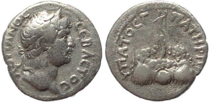 Ancient Coins - Roman Provincial coin of Hadrian AR drachm of Caesarea Cappadocia