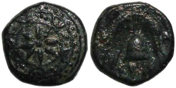 Ancient Coins - Antigonos Gonatos, King of Macedon 277-239BC Sear GCV 6788