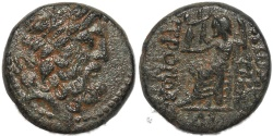 Ancient Coins - Ancient Greek coin of Antioch, Syria - Zeus